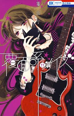 [Manga] 覆面系ノイズ 第01-11巻 [Fukumenkei Noise Vol 01-11] Raw Download
