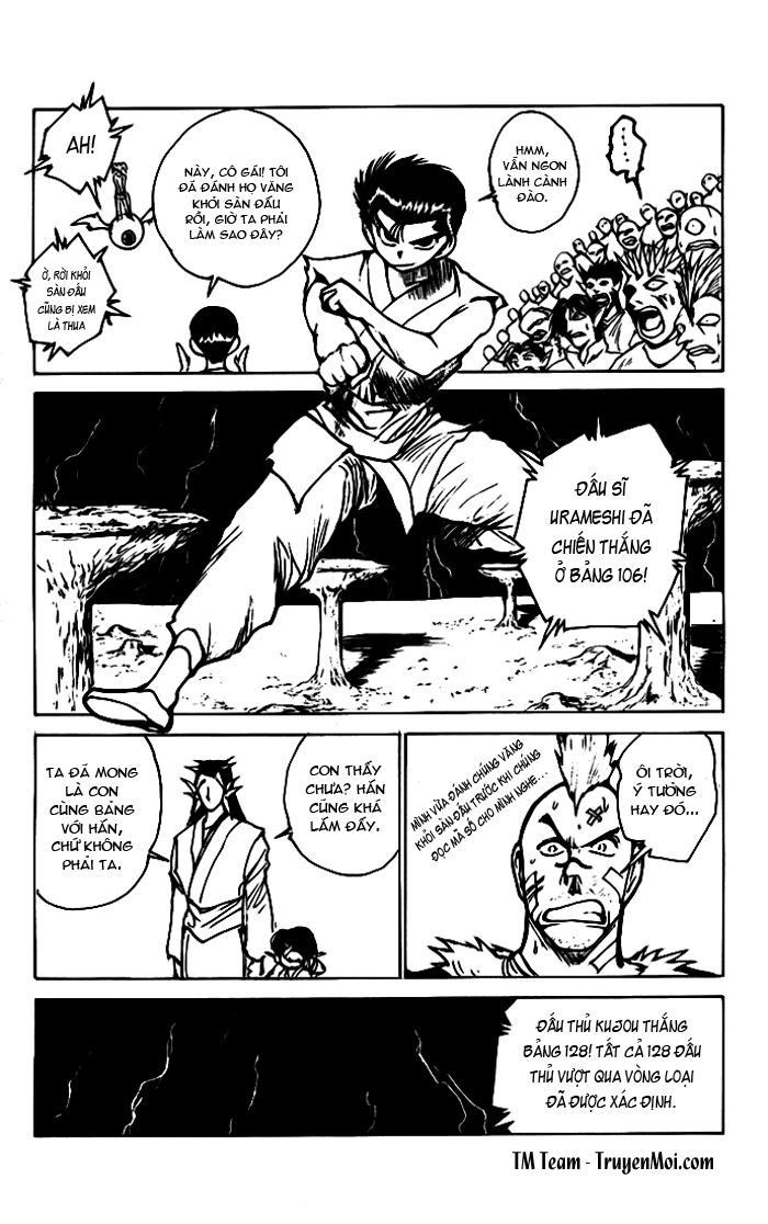 Hành trình của Uduchi chap 167: vòng sơ khảo! trang 16