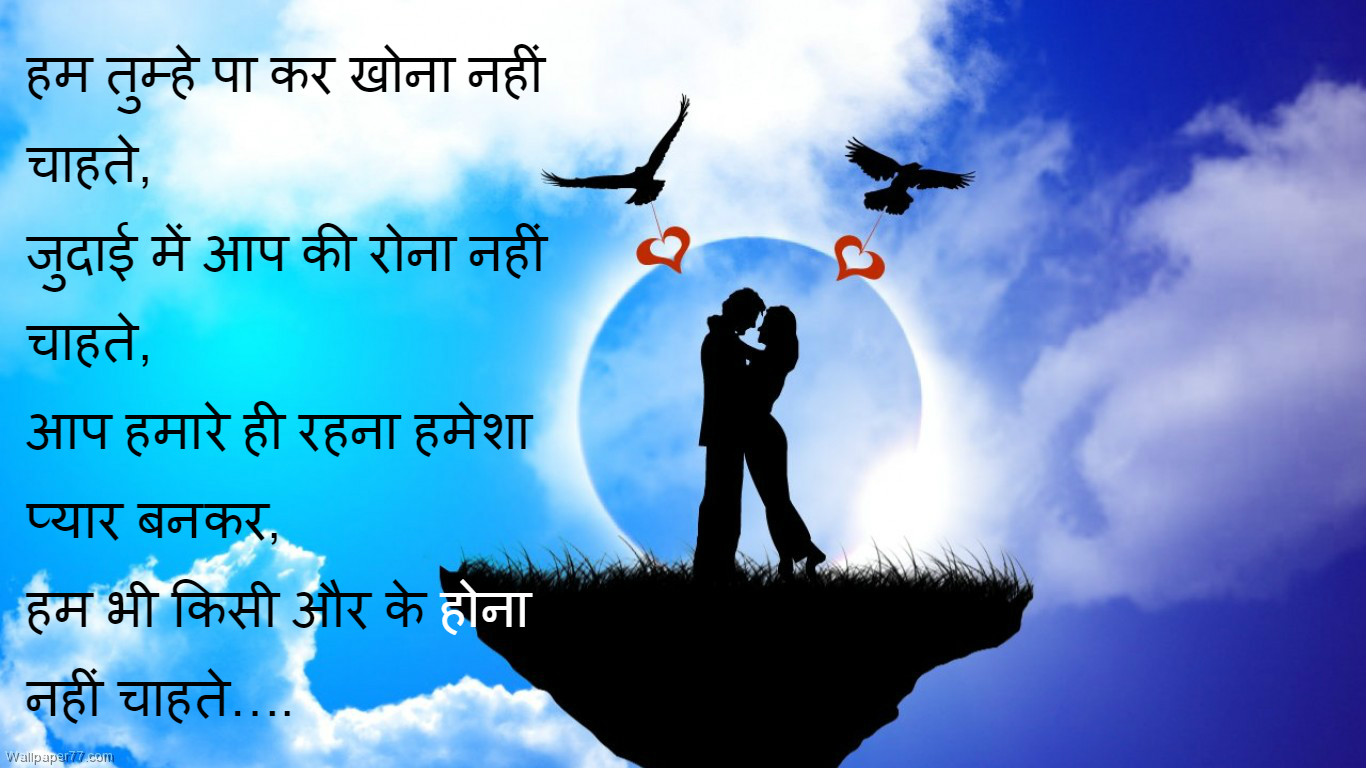 happy new year 2016 images sms,Romantic Love Sms,Love Sms,Latest Jokes ...