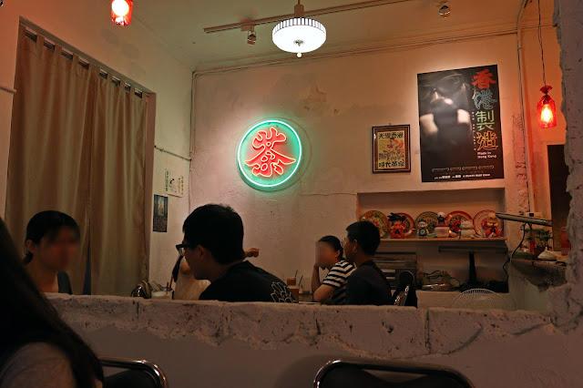 台南 小餐港事