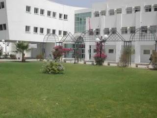 0 25d6ef7ca3 - بلاغ من وزارة التعليم العالي حول غلق عدد من الجامعات الخاصة