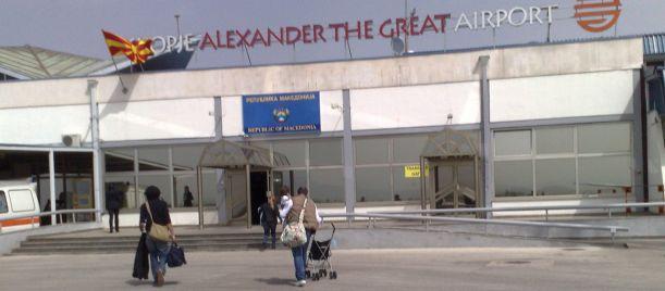 Σκόπια: Αλλάζουν άρον άρον το προκλητικό όνομα του σκοπιανού διεθνούς αεροδρομίου