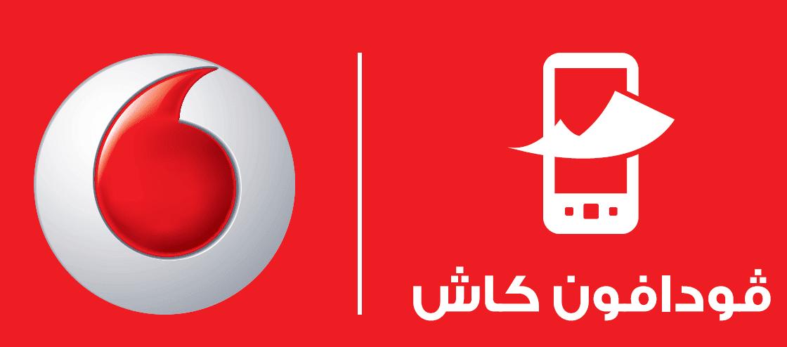 شرح خدمة فودافون كاش Vodafone Cash خطوة بخطوة ثمار التقنيه