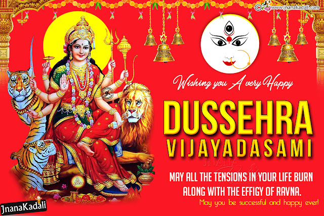 happy durgaasthami greetings, goddess navadurga png images free download, whats app sharing durgaasthami images quotes
