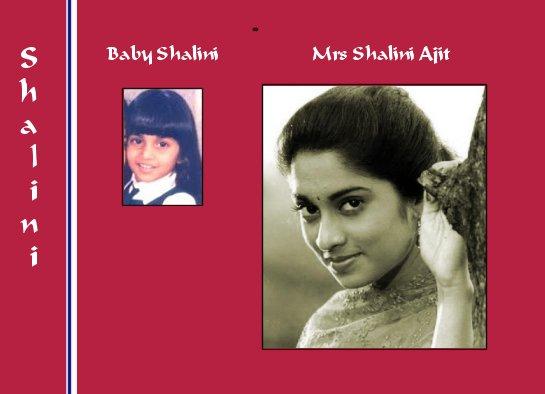 Baby Shalini Childhood Tamil Movies