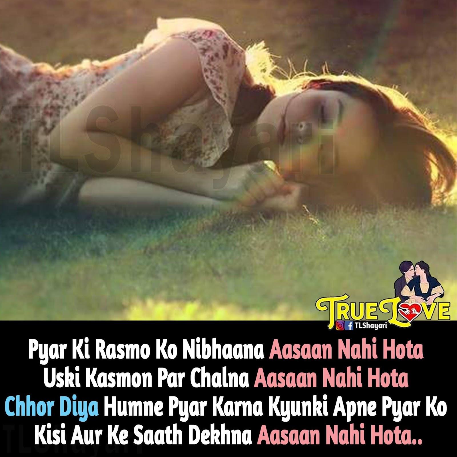 12 - Heartbroken Shayari : Pyar Ki Rasmo Ko Nibhaana Aasaan Nahi Hota..
