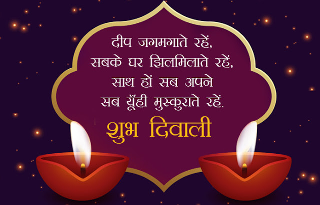 New Diwali Photo