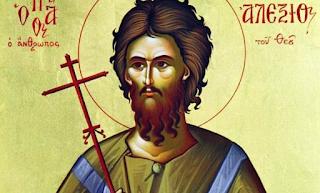 Ποιος ήταν ο Άγιος Αλέξιος που εορτάζει σήμερα