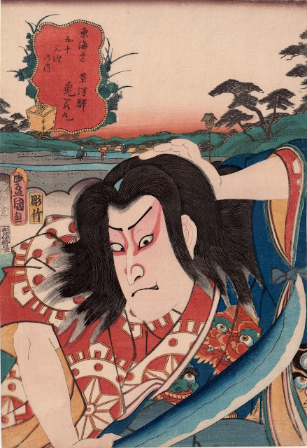 Kunisada. Benkei seen in Fifty-three Stations of the Tôkaidô Road. 1852