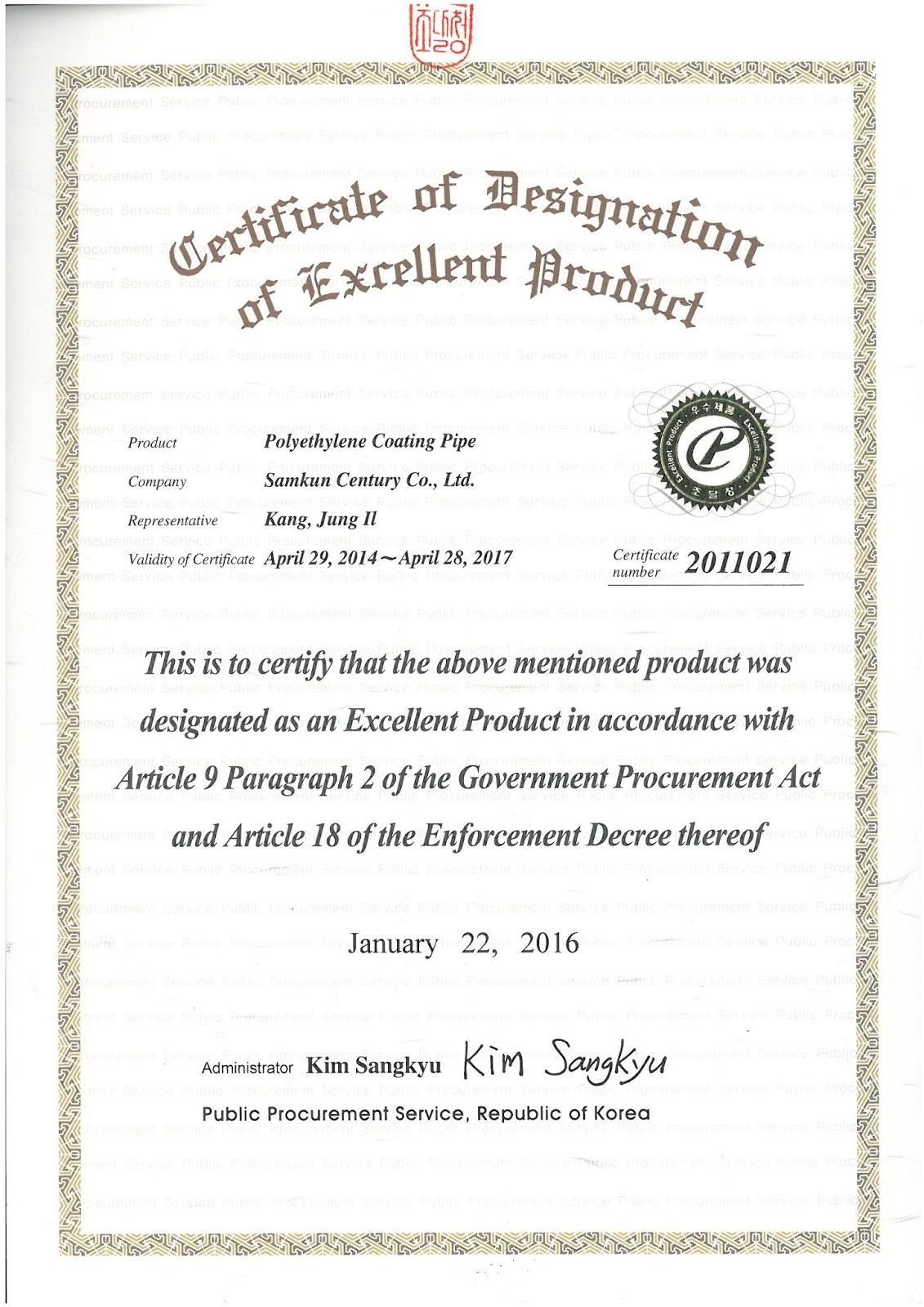 Samkun Certificate Of Designation Of Excellent Product