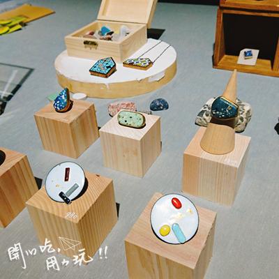 松菸展覽/東京想像三日限定快閃,好買好看又有手作體驗,文青假日約會好去處。