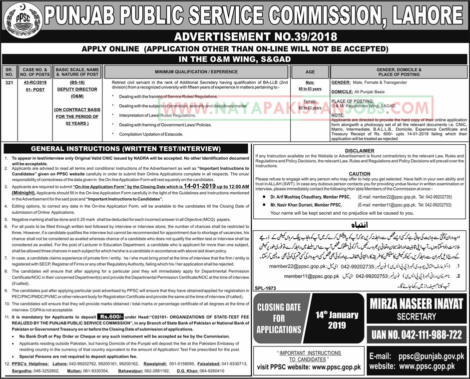 PPSC Jobs 2019, PPSC Jobs Advertisement No 39, Punjab Public Service Commission Jobs 2019