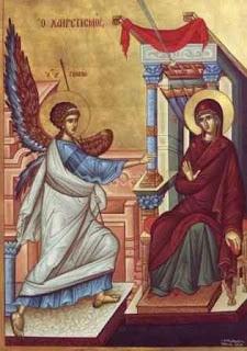 Εὐαγγελισμὸς τῆς Ὑπεραγίας Θεοτόκου
