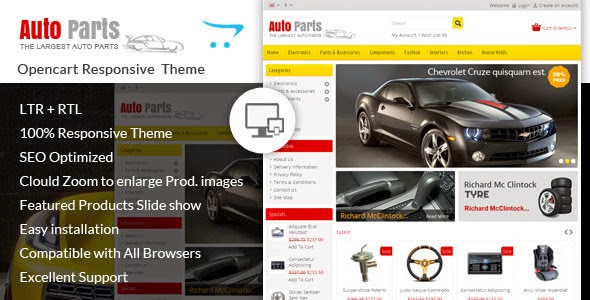 auto website theme