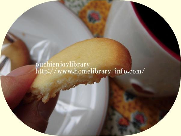 セブンプレミアム「優しい食感のバタークッキー」