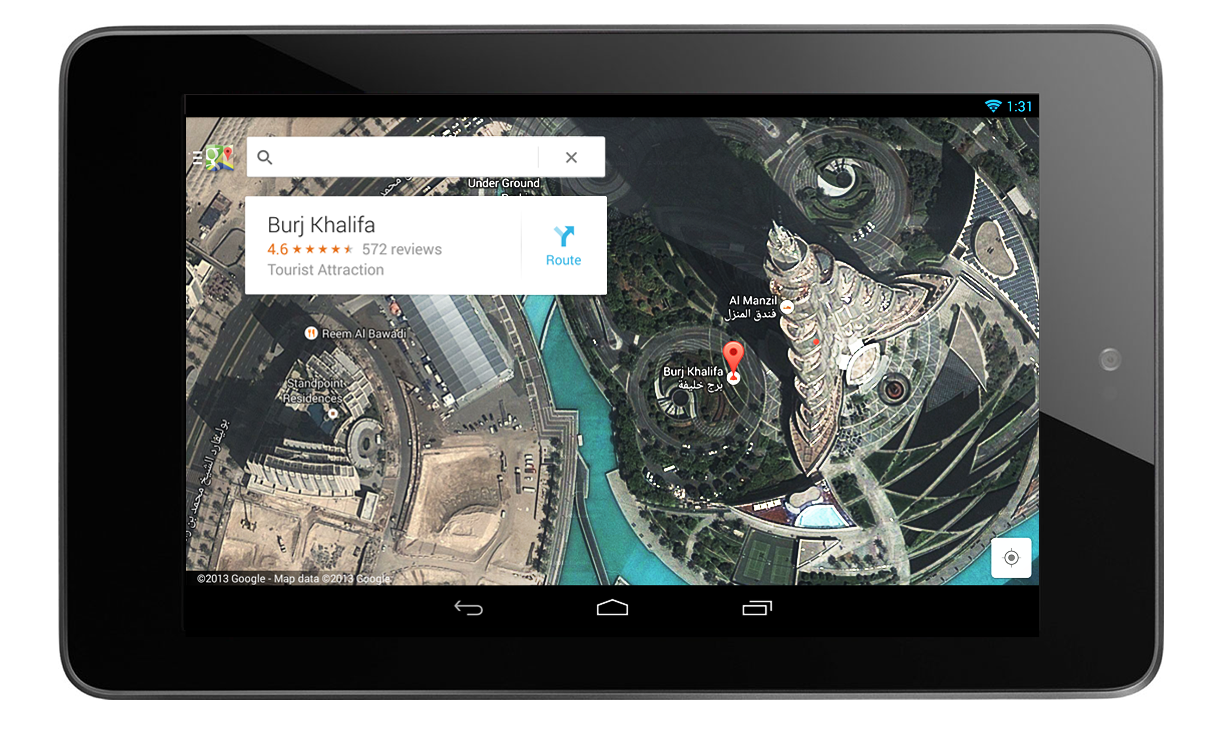 Google Lat Long A New Google Maps App For Smartphone And Tablets - Nyc map app android