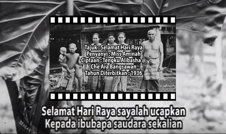 Lagu Raya Pertama Dirakam di Tanah Melayu