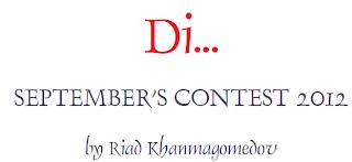 Logic Masters India Puzzle Contest (Di...)