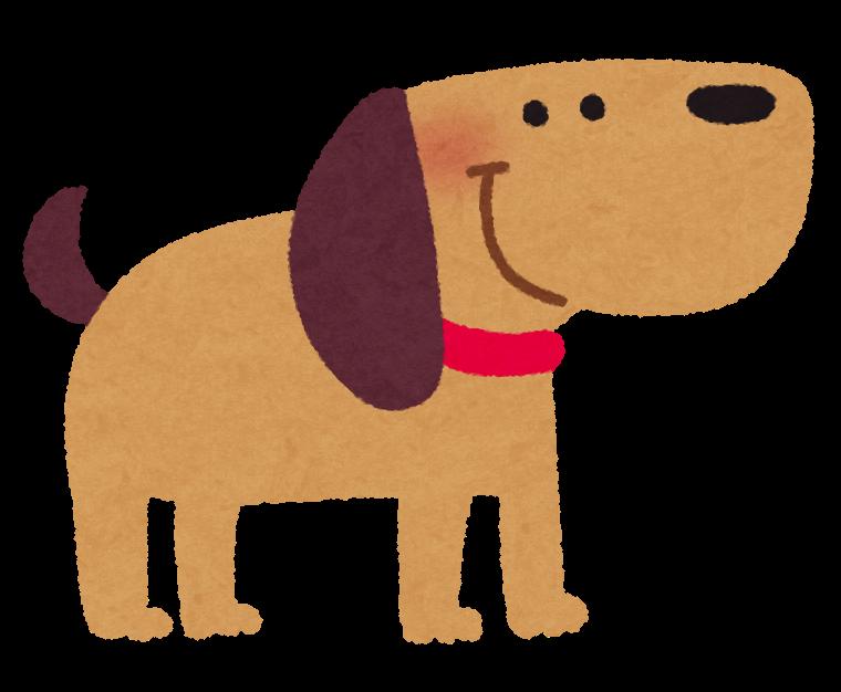 かわいい犬のイラスト戌年 かわいいフリー素材集 いらすとや