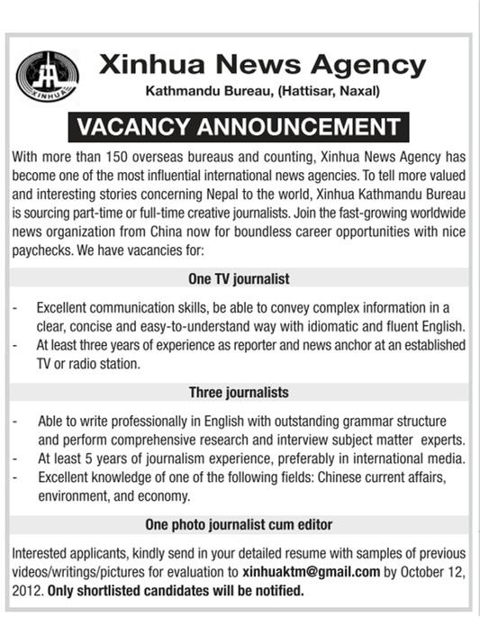 Roseglennorthdakota / Try These Un Agencies Jobs In Nepal