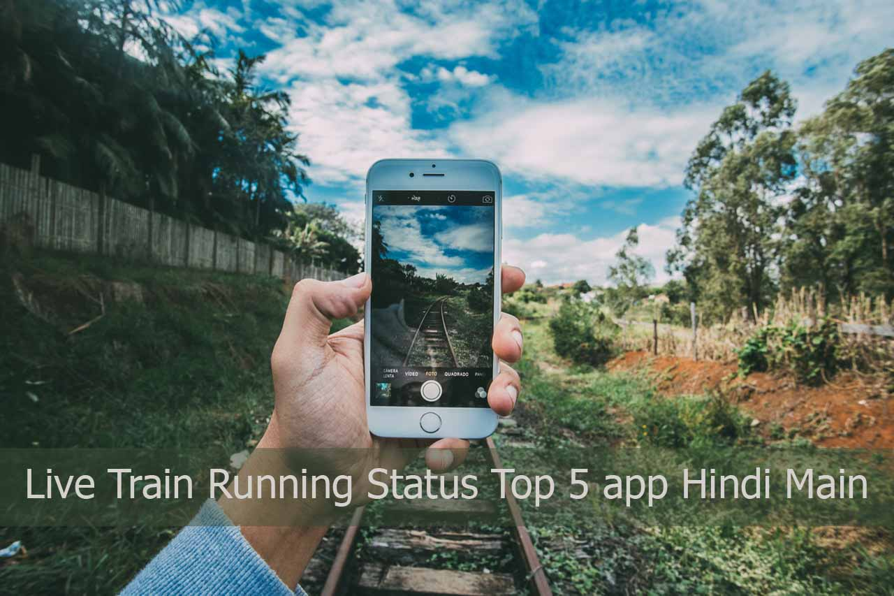 Live Train Running Status Top app Hindi Main - Devanagari
