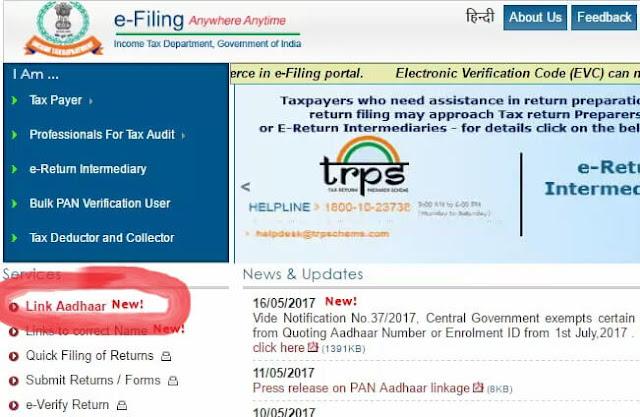 income tax india efiling website link aadhaar