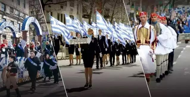 Ανεπιθύμητοι στη Νέα Υόρκη, οι βουλευτές που ψήφισαν την Συμφωνία των Πρεσπών, αποφάσισαν οι Έλληνες της Αμερικής