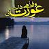 Wafa Ha Zaat Aurat Ki Download Pdf