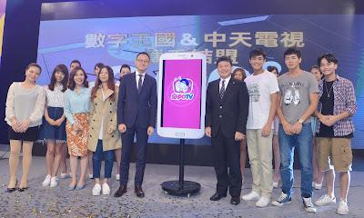 新聞現場隨你看!中天電視攜手數字王國推VR新聞直播App「必PO TV」