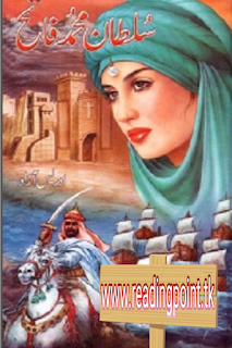 Urdu history novel sultan Mohammed fateh pdf idrees azad free download