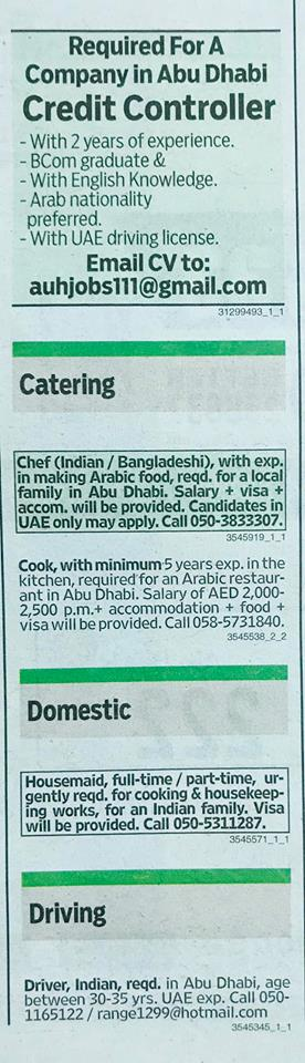 Gulf News uae JOBS 28 February, 2019