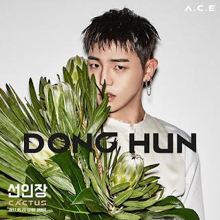 Donghun (동훈)