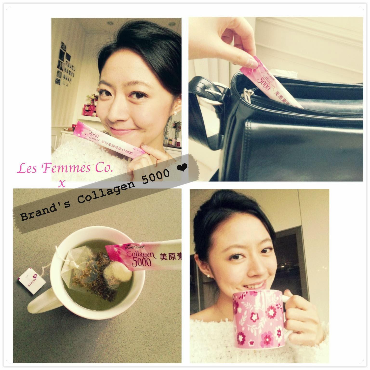【試用】喝的保養品新歡 白蘭氏美原素膠原蛋白 5000 - Les Femmes Co.