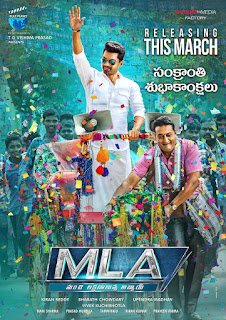 MLA 2018 Dual Audio Download 720p HDRip