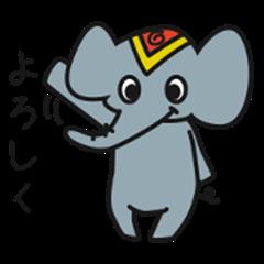 paopao elephant