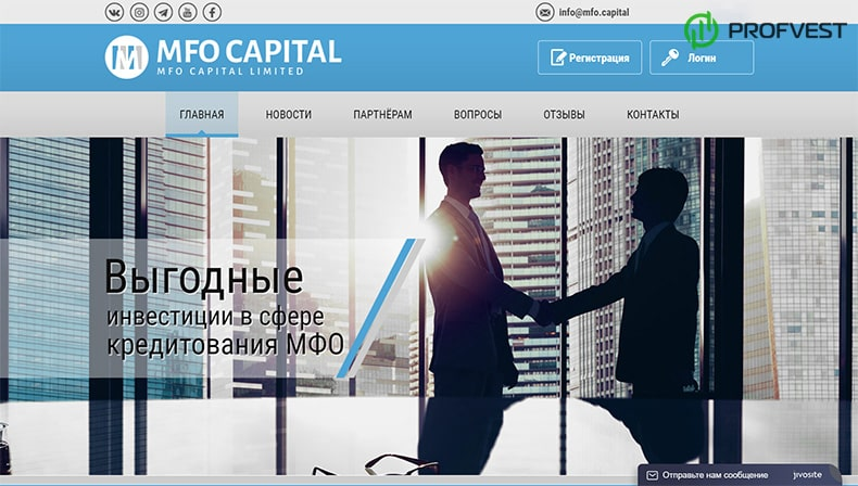 MFO Capital Limited обзор и отзывы HYIP-проекта