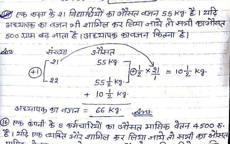 Ssc Exam Papers In Hindi Pdf