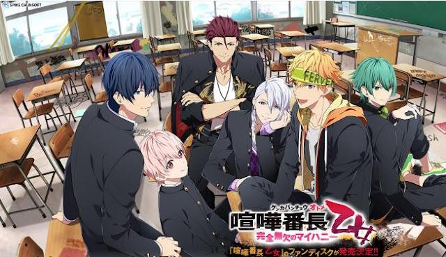 Kenka Banchou Otome: Girl Beats Boys - Anime Romance School 2017 Terbaik