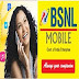 BSNL Kerala revised Combo STV 146 freebies offering extra data usage upto 1GB from 14th June, 2017