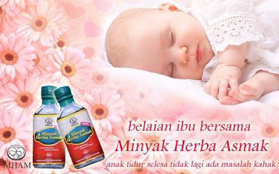 penawar asma untuk bayi