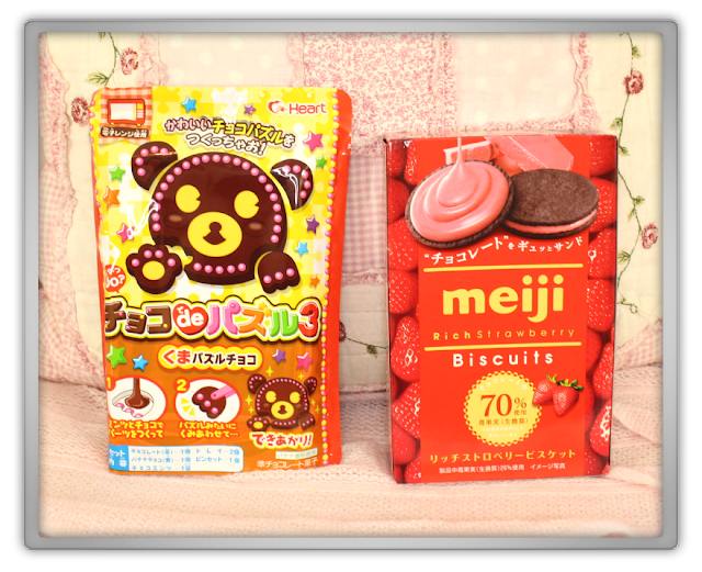 Candysan Japanese Candy food snack Haul Review heart choco de puzzle bear meij rich strawberry biscuits