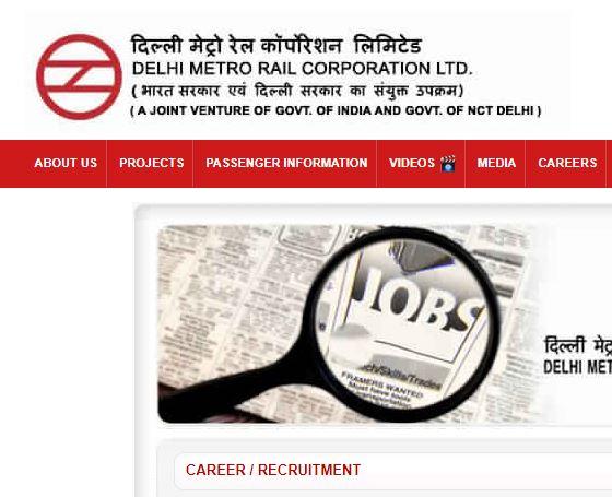 Delhi Metro Rail Corporation Latest Recruitment 2019