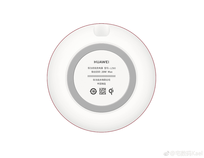 Leaked wireless charger of Huawei