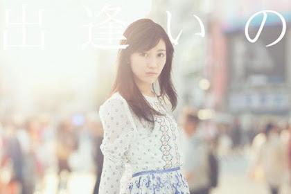 [Lirik+Terjemahan] Watanabe Mayu - Yuugure to Hoshizora no Aida (Di Antara Langit Senja dan Langit Berbintang)