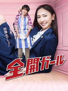 Zenkai Girl - 全開ガール