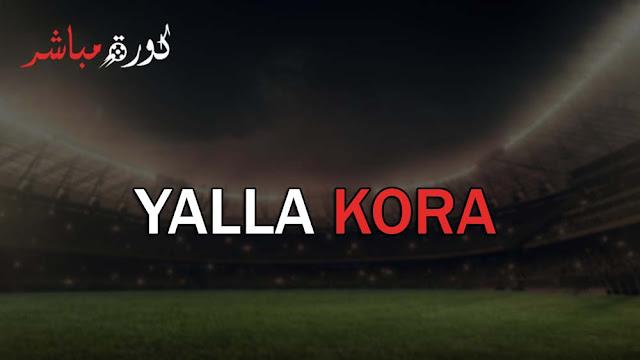 موقع يلا كورة | أهداف وملخصات واخر الاخبار الكورة العالمية | Yalla kora | Yalla koora