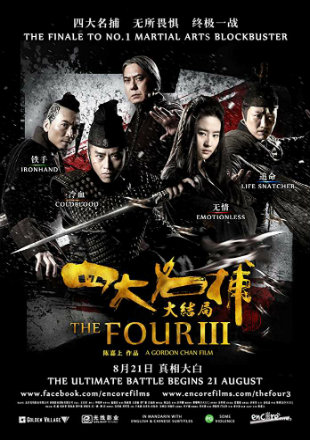 The Four 3 2014 BRRip 300Mb Hindi Dual Audio 480p Watch Online Full movie Download bolly4u