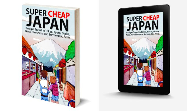 recommended best japan guide book supercheapjapan