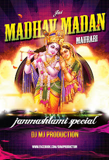 0-1-Jai-Madhav-Madan-Maurari-Dj-Mj-Production-Janmashtami-Special-remix