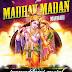 Jai Madhav Madan Maurari (Janmashtami Special) Dj Mj Production